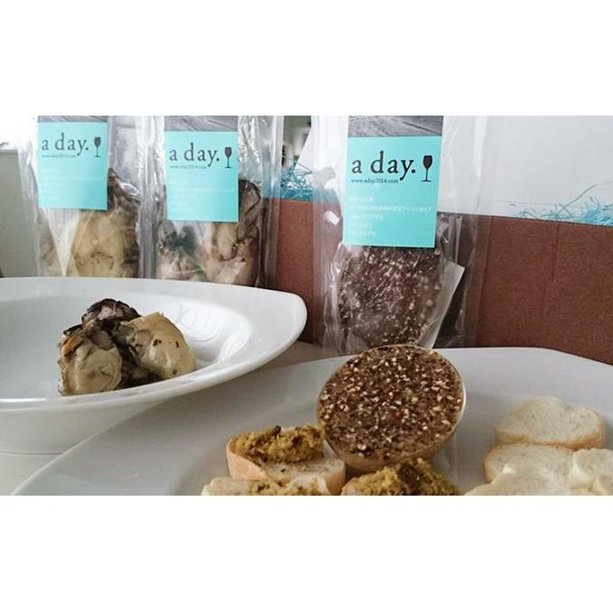 【ふるさと納税】【a day.】牡蠣のオイル漬け2種と牡蠣のバタースプレッド 【魚介類・カキ・牡蠣・魚貝類・加工食品】