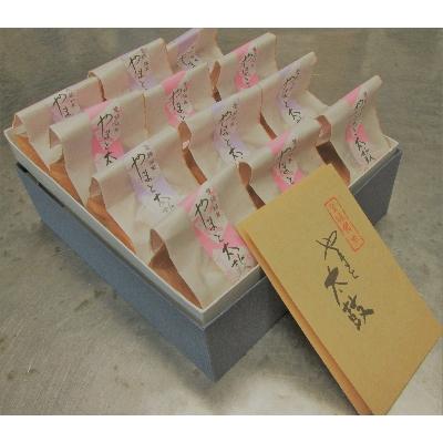 京都丹波栗の醍醐味と黄味あんのまろやかさ やまと太鼓 をどうぞ 1213179 訳あり品送料無料 ふるさと納税 SALE開催中 12個入り