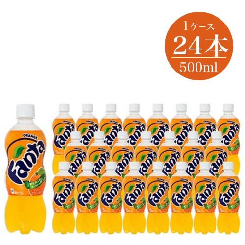 【ふるさと納税】ファンタオレンジ500ml×24本セット5826-0050