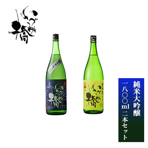 【ふるさと納税】いづみ橋 純米吟醸 1800ml 2本セット5826-0268