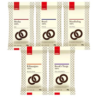 【ふるさと納税】【ブルックス】おすすめレギュラーコーヒー5種セット(粉タイプ)合計12袋【1058224】