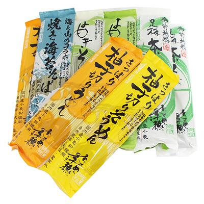 【ふるさと納税】かねこ製麺 そばうどん創作麺セット【1058243】