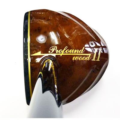 【ふるさと納税】パークゴルフクラブ「HOXAN プロファンドウッドII」「クラロウォールナット」【1052049】