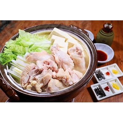 神奈川県産の美味しい地鶏を産地直送でお届け!鶏の美味しさ丸ごと白湯スープ付きの水炊きセットです。 【ふるさと納税】神奈川県産地鶏 丹沢滋黒軍鶏 水炊きセット(3~4人前)【1138249】