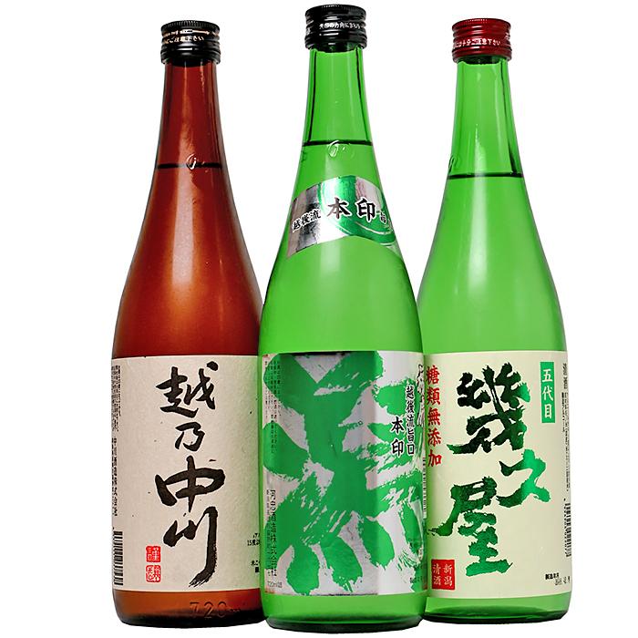 【ふるさと納税】1H-094越後銘門酒会オリジナル飲み比べセット(720ml×3本)