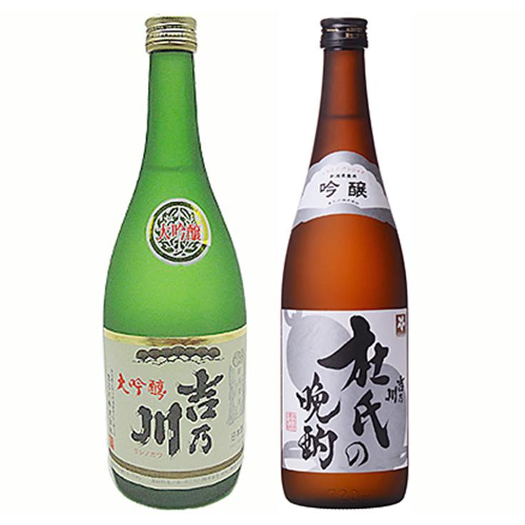 【ふるさと納税】1H-032 大吟醸 吉乃川、杜氏の晩酌 吟醸