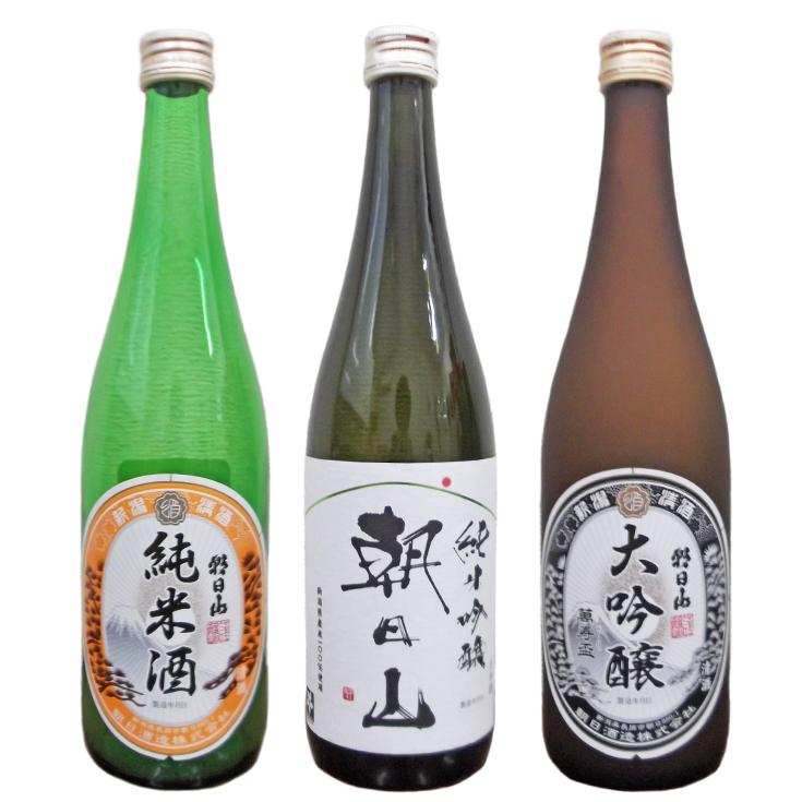 【ふるさと納税】95-25朝日山 萬寿盃、朝日山 純米吟醸、朝日山 純米酒