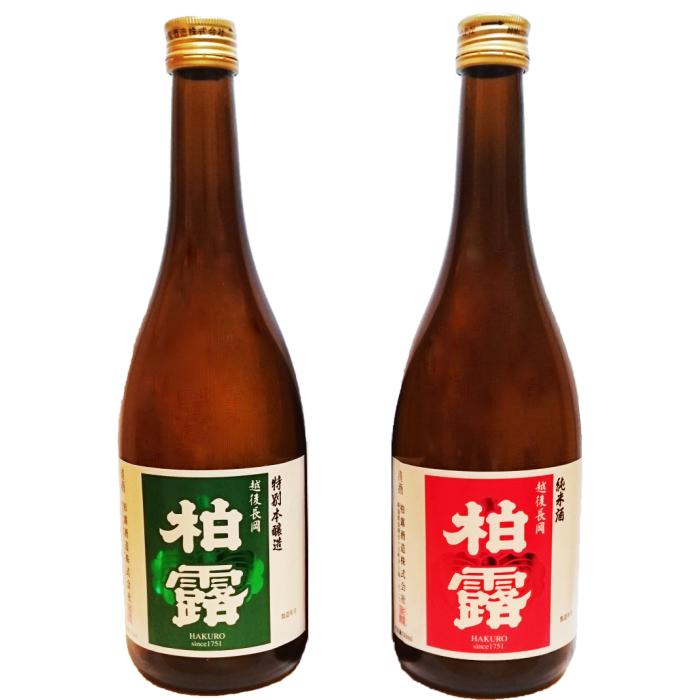 【ふるさと納税】95-11純米酒 柏露、特別本醸造 柏露