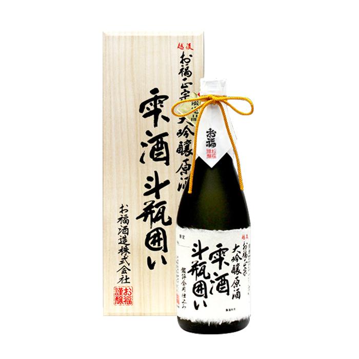 【ふるさと納税】 新潟 日本酒 95-22越後 お福正宗 大吟醸 雫酒 斗瓶囲い