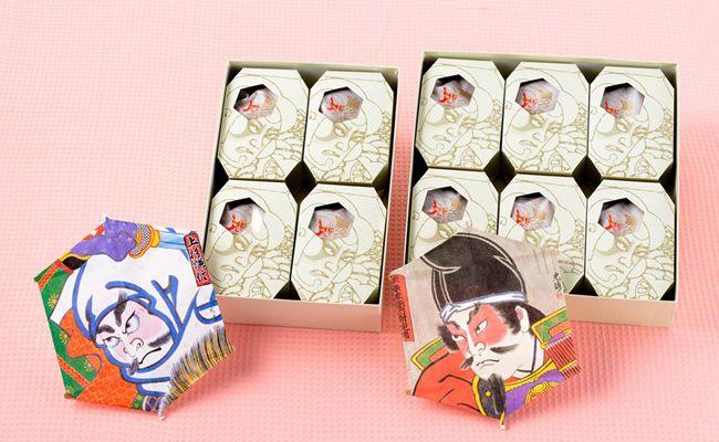 ふるさと納税 018P032 セール 高い素材 ふるさと銘菓Bセット ヤマトヤ