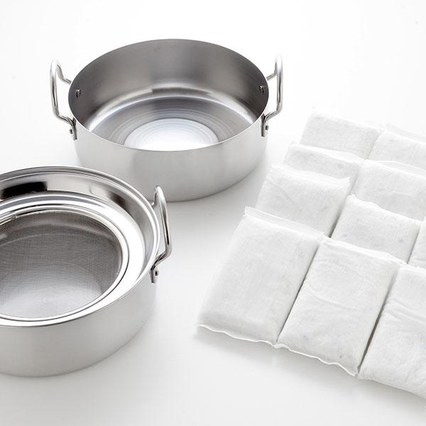 推奨 ふるさと納税 015P057 IH対応 20cm 天ぷら鍋セット 贈与 揚げ鍋セット
