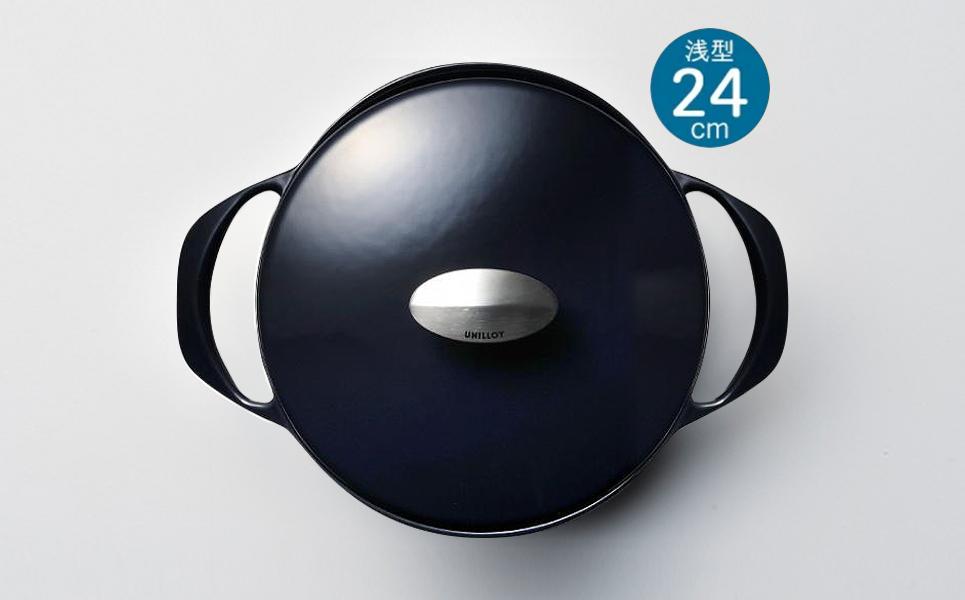 ふるさと納税 085P013 UNILLOY ユニロイ 24cm ホーロー鍋 セールSALE%OFF 日本最大級の品揃え 藍 浅型キャセロール