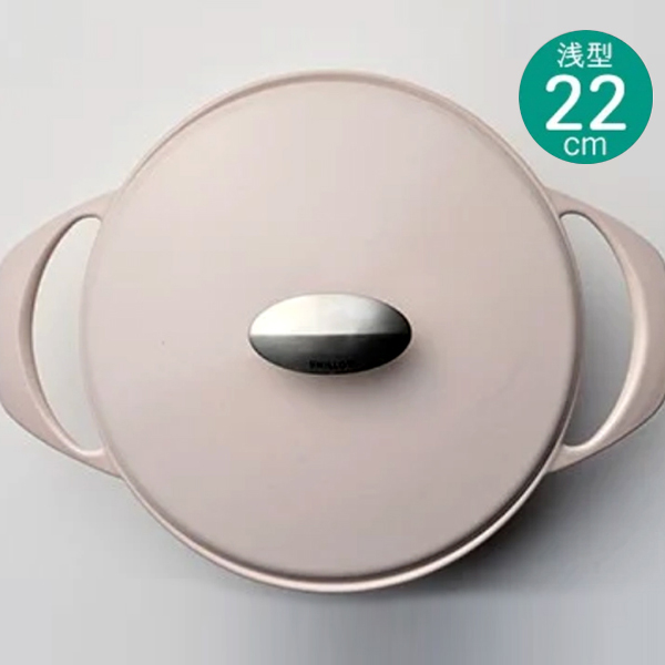 ふるさと納税 085P010 UNILLOY ユニロイ 贈答 ホーロー鍋 さくら 公式ショップ 浅型キャセロール 22cm