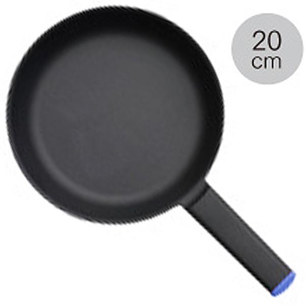 国際ブランド ふるさと納税 020P061 SSC (人気激安) 薄く 20cm 鋳物フライパン 軽い ブルー