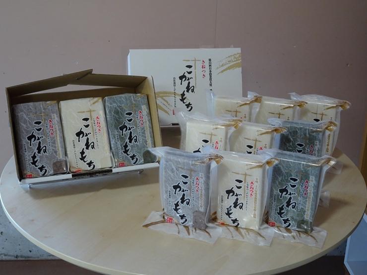 【ふるさと納税】 杵つきこがねもち 切り餅 9パック 詰め合わせ 2箱 【 新潟県 柏崎市 】
