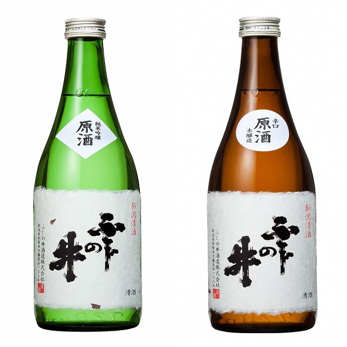 【ふるさと納税】E50 ふじの井 純米吟醸原酒・本醸造辛口セット