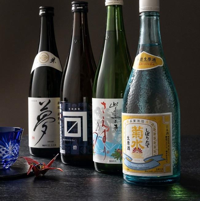 【ふるさと納税】【贈答・のし対応】 E01-1 新発田の蔵元飲み比べセット