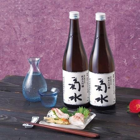 【ふるさと納税】E03 酒米菊水純米大吟醸