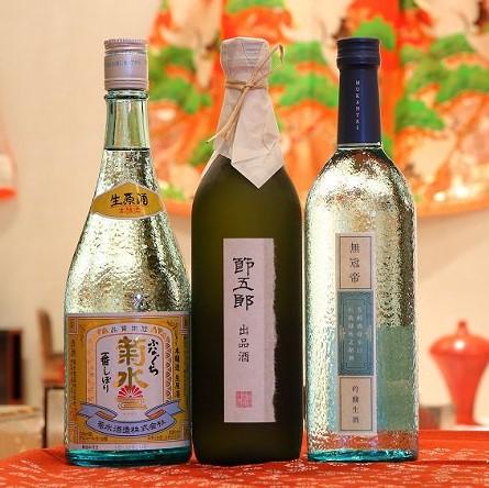 【ふるさと納税】E17 菊水味わい三選
