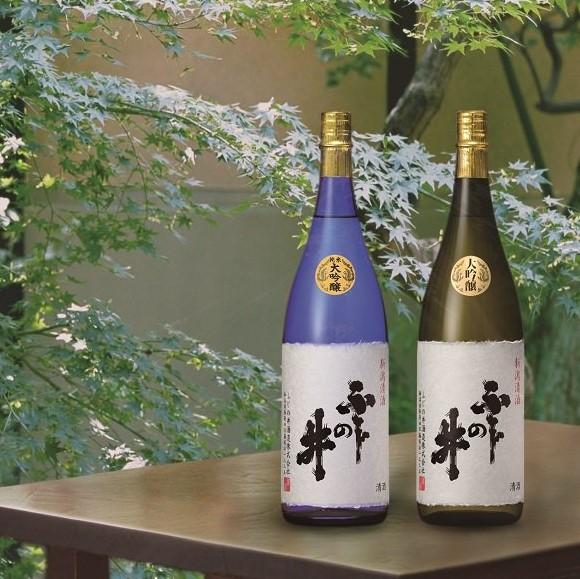 【ふるさと納税】E46 新潟清酒産地呼称協会 認定酒 ふじの井 大吟醸・純米大吟醸 1.8L 2本セット