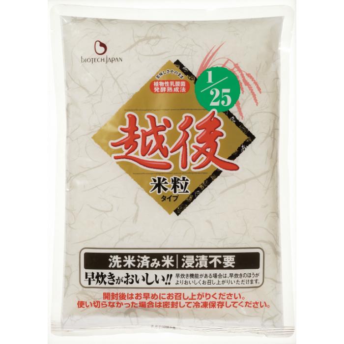 【ふるさと納税】低たんぱくごはん 1/25越後 米粒タイプ1kg×6袋