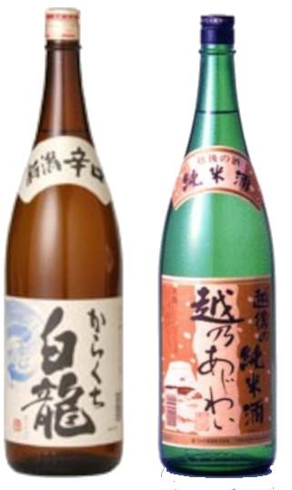 新潟の酒を贅沢に2本 未使用 毎日激安特売で 営業中です ふるさと納税 一升瓶 蔵元呑みくらべ Aセット