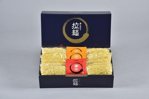 【ふるさと納税】らーめん(醤油・味噌)各5食セット