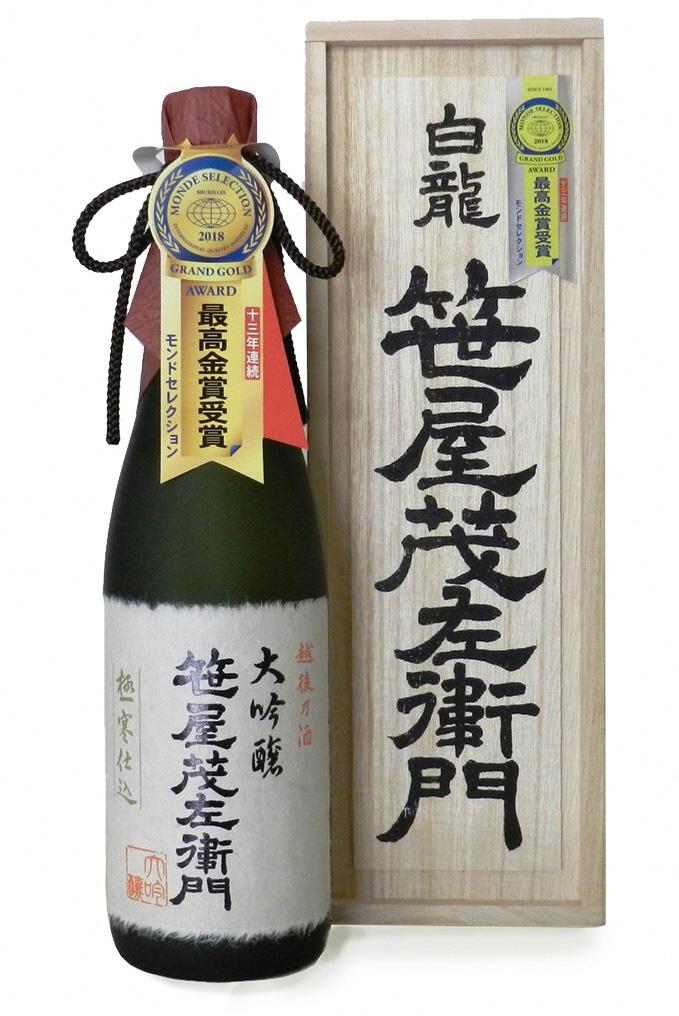 【ふるさと納税】白龍酒造 特撰大吟醸・笹屋茂左衛門 720ml