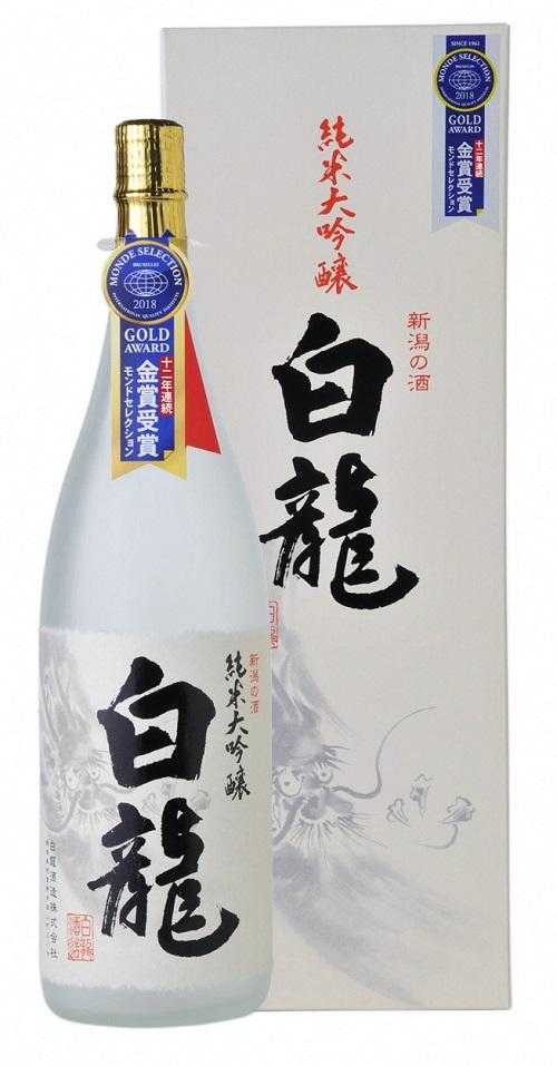 【ふるさと納税】白龍酒造 純米大吟醸 白龍1.8L