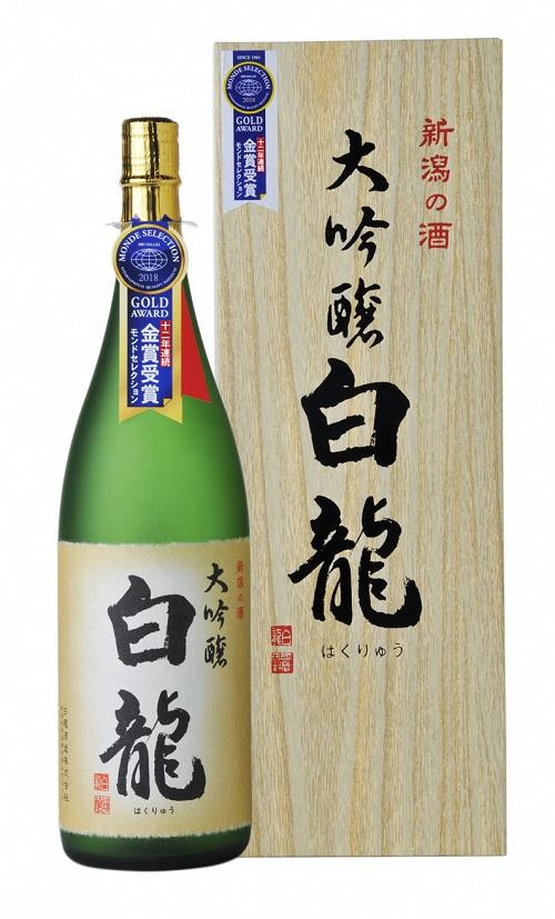 【ふるさと納税】白龍酒造 大吟醸 白龍1.8L