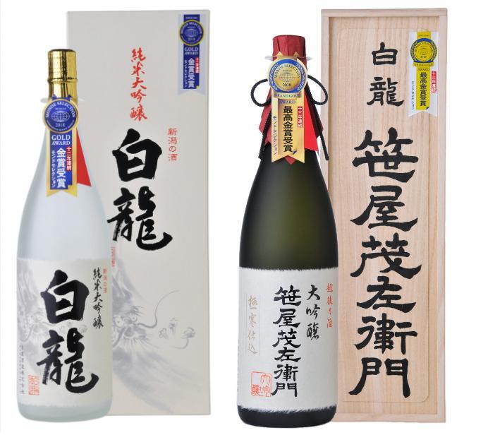 【ふるさと納税】白龍酒造 大吟醸詰合せ2本セット(1.8L)