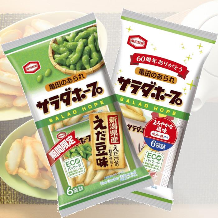 亀田製菓 オンライン限定商品 ふるさと納税 サラダホープ セット 大好評です 2種類合計12袋