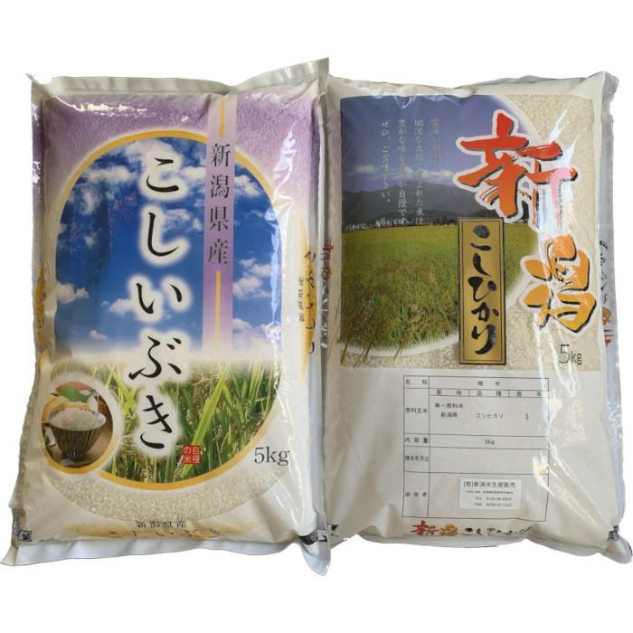 ふるさと納税 メーカー直売 新米 農家直送 新潟産コシヒカリ こしいぶき 各5kg 白米 期間限定今なら送料無料