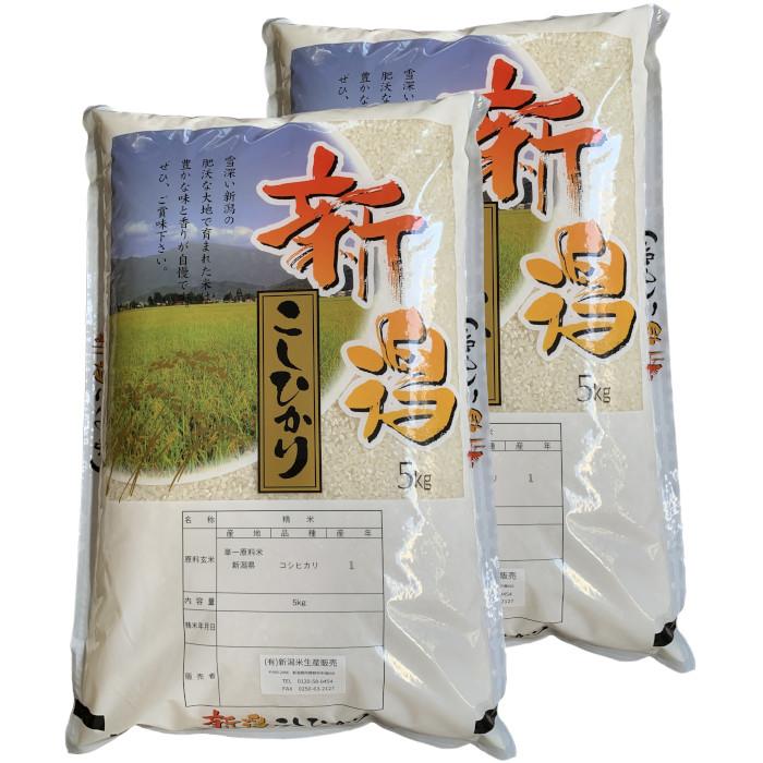ふるさと納税 新米 農家直送 新潟産 付与 デポー コシヒカリ 白米 10kg