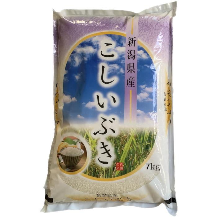 売り込み ふるさと納税 新米 農家直送 新潟産 こしいぶき 低価格 7kg 白米