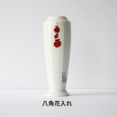 【ふるさと納税】八角花入れ 【民芸品・工芸品・花瓶・花器】