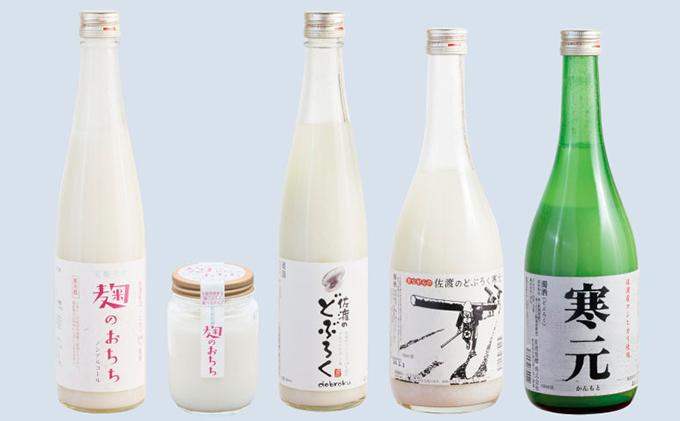 【ふるさと納税】佐渡発酵 こだわり商品詰め合わせ 【日本酒・お酒】