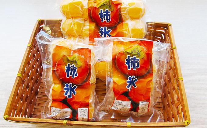 【ふるさと納税】柿氷 【果物類・柿・かき・冷凍柿・くだもの・フルーツ】