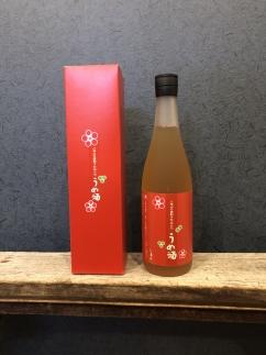 【ふるさと納税】八海山の焼酎で仕込んだ「うめ酒」四合瓶3本セット