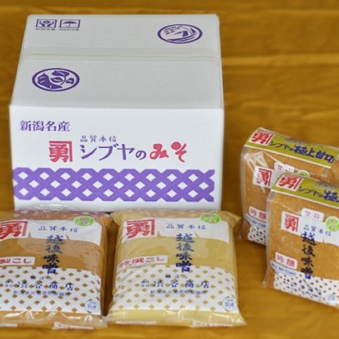 超激安特価 ふるさと納税 越後味噌セット 新品未使用 こし入りタイプ 渋谷商店 渋谷味噌 白味噌風 赤味噌