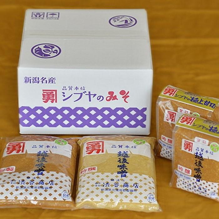 ふるさと納税 越後味噌セット つぶタイプ 渋谷商店 赤味噌 期間限定特価品 卓出 渋谷味噌 白味噌風