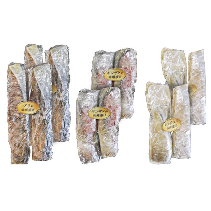 【富山県高岡市】 【ふるさと納税】魚の味噌漬け(3種×4切) 【魚貝類・漬魚・味噌漬け】