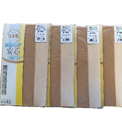 【ふるさと納税】日本製 伝線しにくいストッキング5P(L-LL ミルクティーベージュ)つま先スルータイプ 【雑貨・日用品】