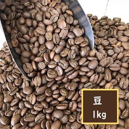 富山県魚津市 18%OFF ふるさと納税 豆 天空のコロンビア1kg 驚きの価格が実現 自家焙煎コーヒーとみかわ 魚津 珈琲豆 コーヒー豆 富山