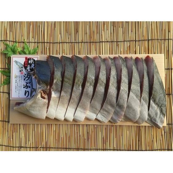 【ふるさと納税】氷見産汐ぶり《片身まるごと!》 【魚貝類・加工食品】