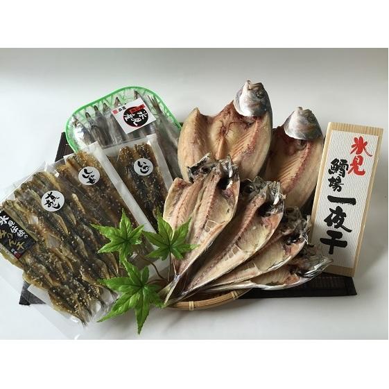 【ふるさと納税】氷見産きときと魚一夜干し!あじ・こずくら・みぎすと味醂干3種詰合せ 【アジ・イワシ・魚貝類・干物・ししゃも・シシャモ】