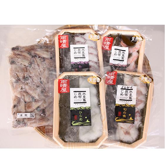 富山県氷見市 ふるさと納税 氷見 堀与 氷見産昆布じめ刺身4種とほたるいかの刺身 エビ 新作続 海老 加工食品 イカ まとめ買い特価 魚貝類