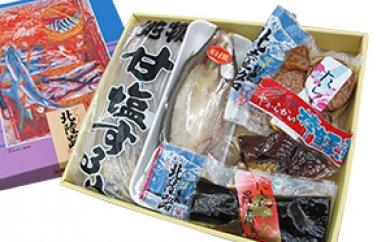 【ふるさと納税】海の幸 詰合せ 【魚介類セット・昆布巻き・シーフード】