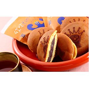 【ふるさと納税】ムズムズどらやき 10ヶ入 【菓子・和菓子・スイーツ・デザート・わがし】