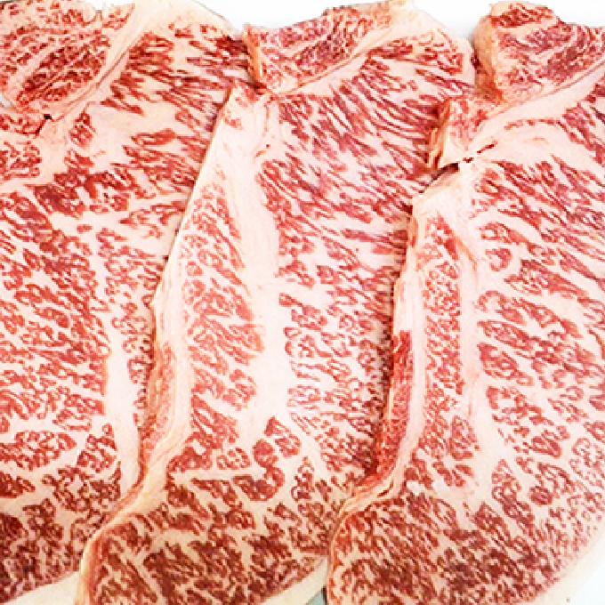 【ふるさと納税】とやま和牛肉 サーロインステーキ(約220g×3枚) 【肉/牛肉/サーロイン・にく・ぎゅうにく】